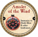 Amulet of the Wind