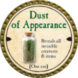 Dust of Appearance