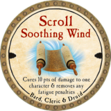 Scroll Soothing Wind