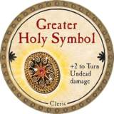 Greater Holy Symbol