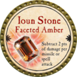 Ioun Stone Faceted Amber
