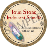 Ioun Stone Iridescent Spindle