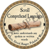 Scroll Comprehend Languages