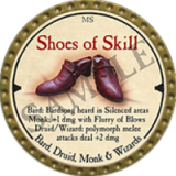 Shoes of Skill