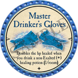 Master Drinker's Gloves